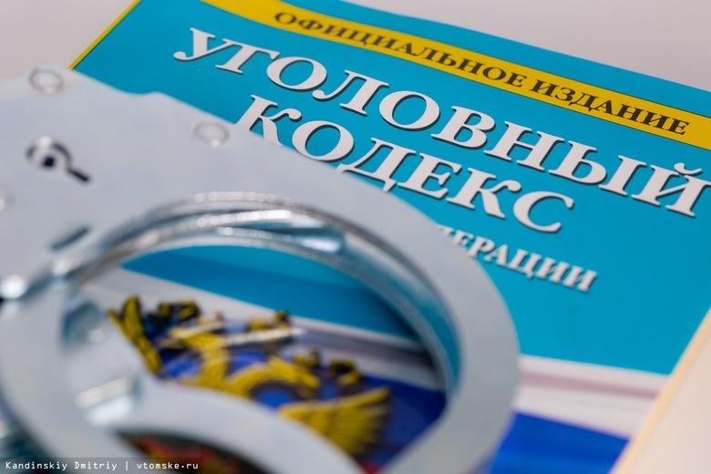 Сорвавший с шеи продавца золотую цепь томич проведет 3 года в тюрьме