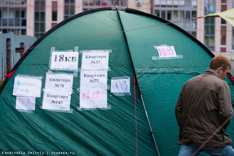 Палатки вместо квартир: пайщики с Нефтяной разбили перед долгостроем лагерь