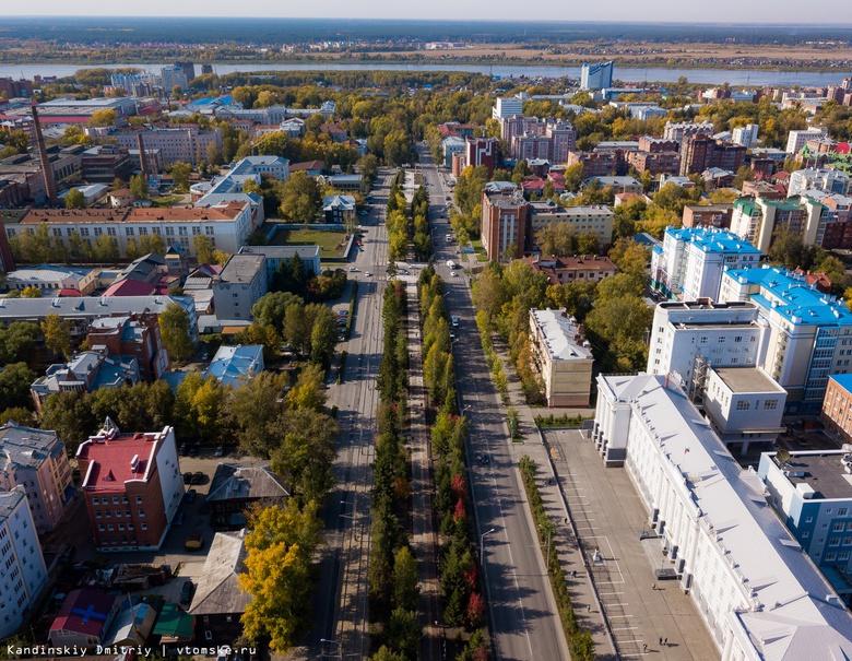 Более 2 млн руб штрафа заплатит «Микран» за срыв сроков благоустройства пр.Кирова