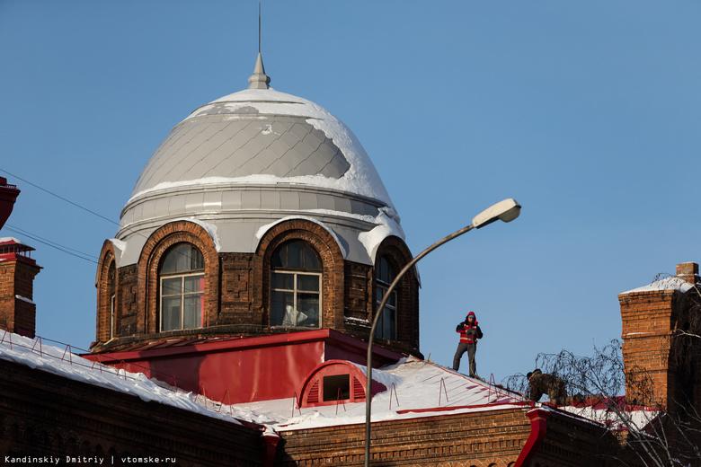 Строители завершили ремонт кровли в здании ТВМИ