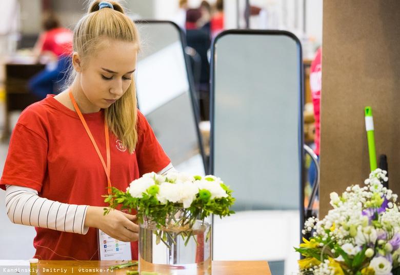 Коктейль из креветок, букет невесте и конвейерная линия: WorldSkills Russia в Томске