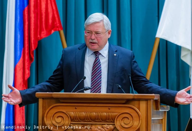 Жвачкин: Томская область готовится к третьей волне коронавируса