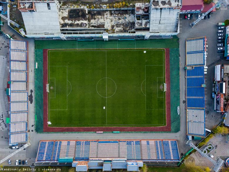 Мэр Томска высказал идею создания центрального парка на месте стадиона «Труд»