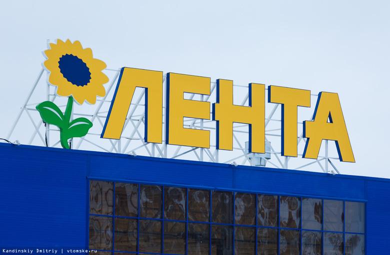 «Лента» может открыться вместо «Холидея» на Красноармейской в Томске