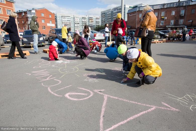 «Единая Россия» включит в предвыборную программу новые меры поддержки семей с детьми