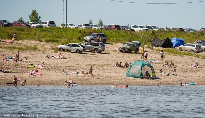 Пляж на Семейкином острове заработал после разрешения оперштаба