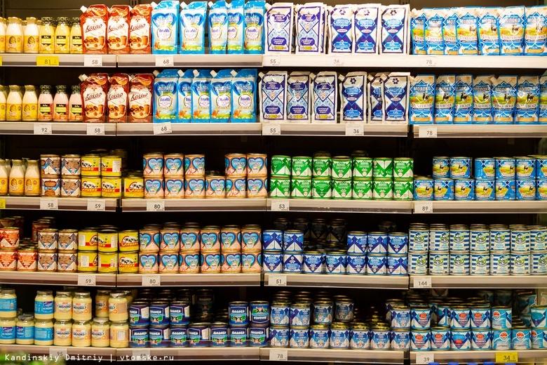 В России готовятся к росту цен на молочную продукцию