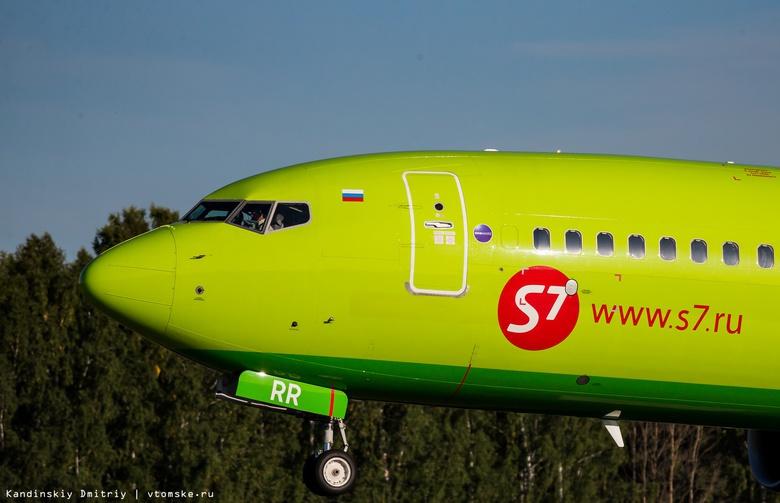 Более 100 пассажиров авиакомпании S7 не могут вылететь из Томска в Москву