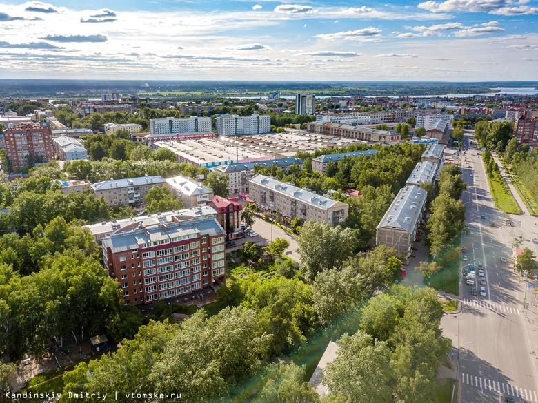 Режим самоизоляции в Томской области продлили