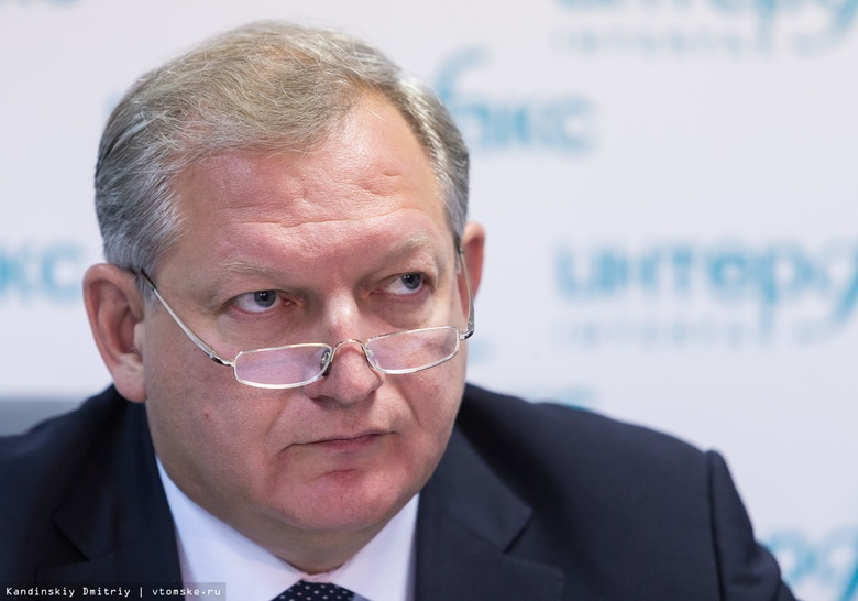 Суд прекратил дело против бывшего инвестора «Томскавтотранса»