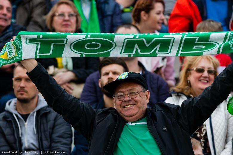 Бывший защитник португальской «Лейрии» пополнил состав «Томи»