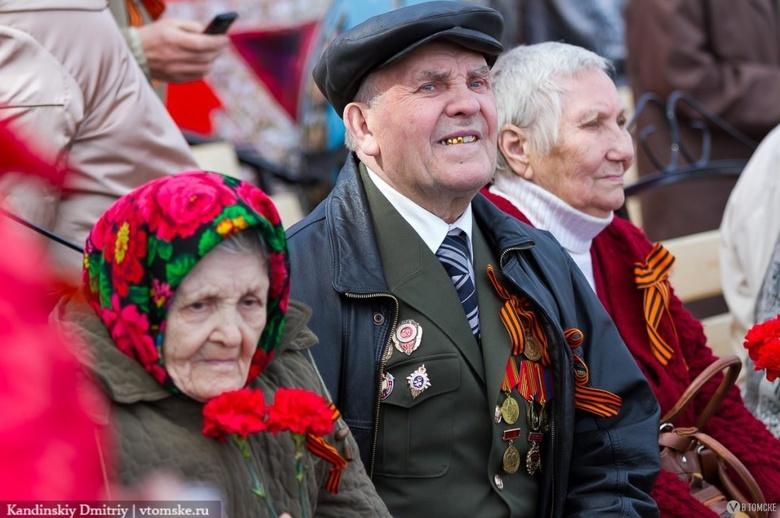 Ветеранам войны к 75-летию Победы выплатят по 75 тыс руб