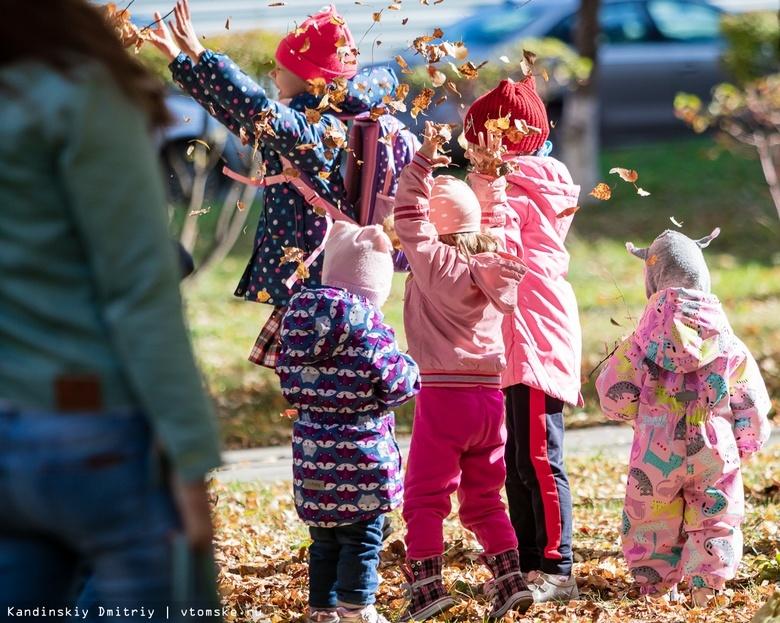 Соцвыплаты на детей от 3 до 7 лет получили более 33 тыс семей Томской области
