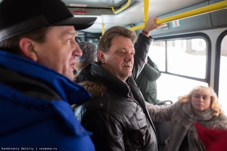 Кляйн встретится с активистами и объяснит, чем автобусы на газу лучше троллейбусов