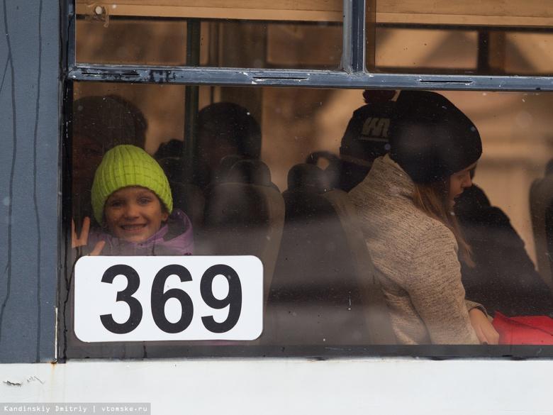Маршруты движения троллейбусов в Томске сократят 9 мая