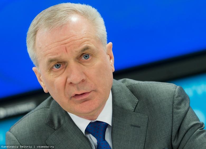 Пострадавшие от COVID-19 томские компании получили отсрочку по налогам на 75 млн руб