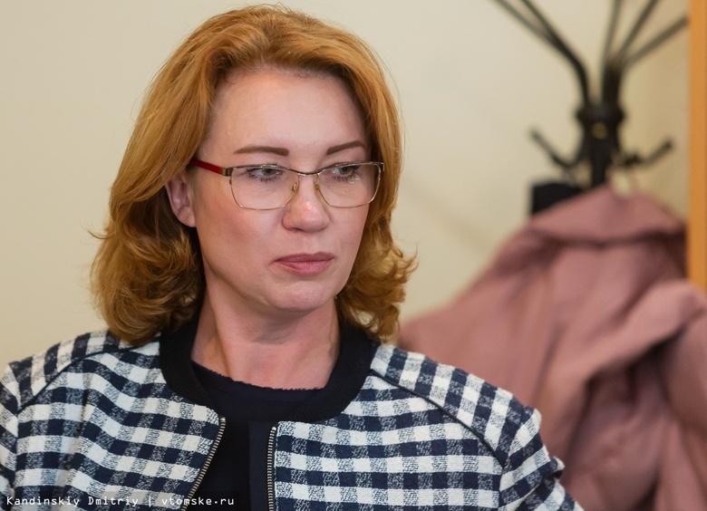 Обвиняемая в злоупотреблении полномочиями экс-заммэра Томска получила условный срок