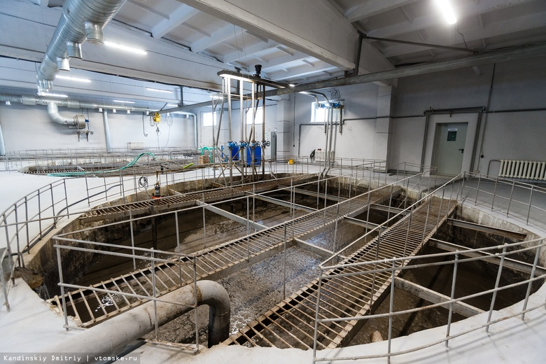 В 2019г из бюджета Томска выделят 15,5 млн руб на станцию водоочистки в Лоскутово