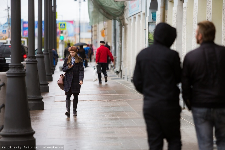 В Томской области оценили необходимость ввести всеобщую самоизоляцию
