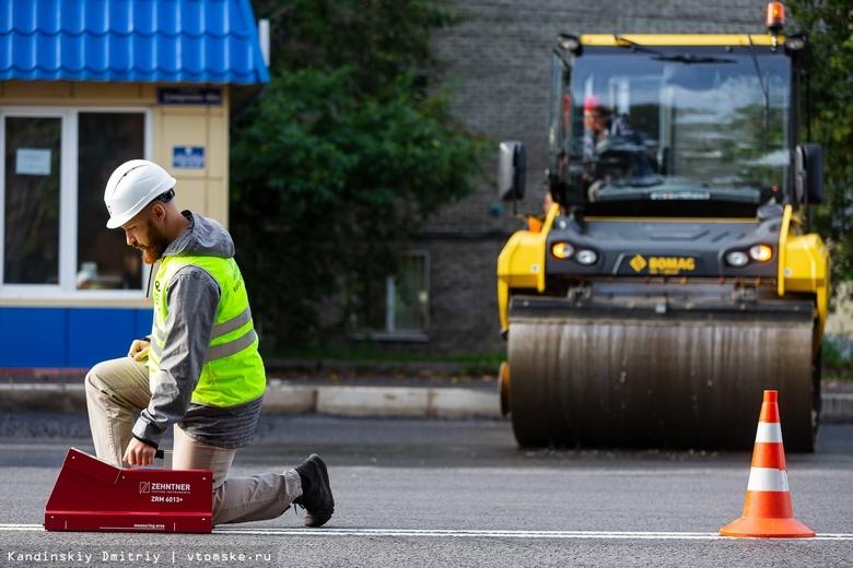 Оценка «хорошо»: общественники проверили качество дорог Томска