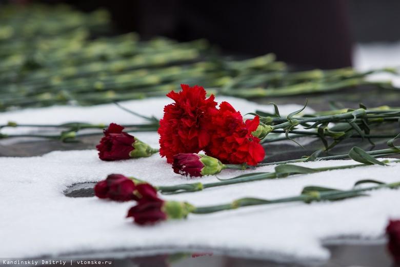 Умер известный томский ученый Феликс Тарасенко