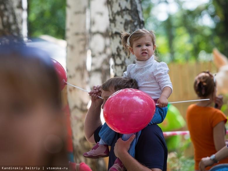 Почти 2 млрд руб направили на выплату пособий томским семьям с детьми от 3 до 7 лет