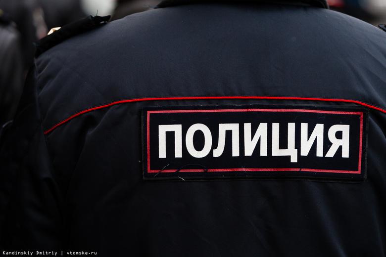 Гражданин Томского района помог полицейским задержать вооруженного преступника
