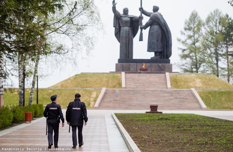 Жвачкин выразил надежду, что Томская область обойдется без локдауна