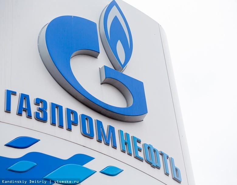 ФАС сообщила о росте розничных цен на бензин на ряде томских заправок