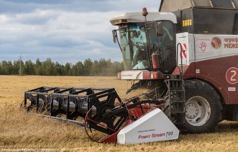 Сбор урожая начался в Томской области