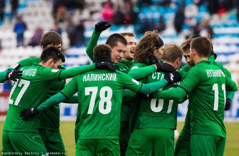 «Томь» сыграет с «Нижним Новгородом» в последнем матче 2018г