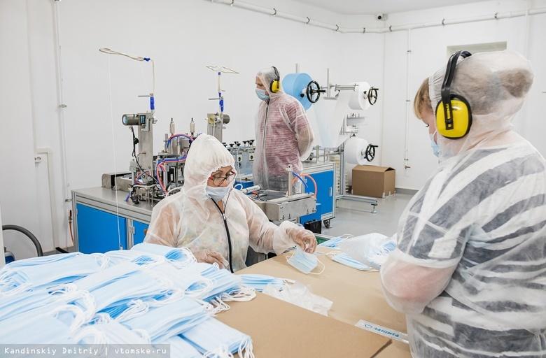Томские ателье пошили 2,5 млн защитных масок в 2020г