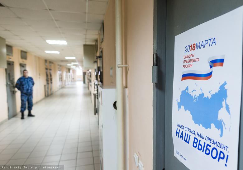ВТомской области навыборах Президента России работают около 800 участков