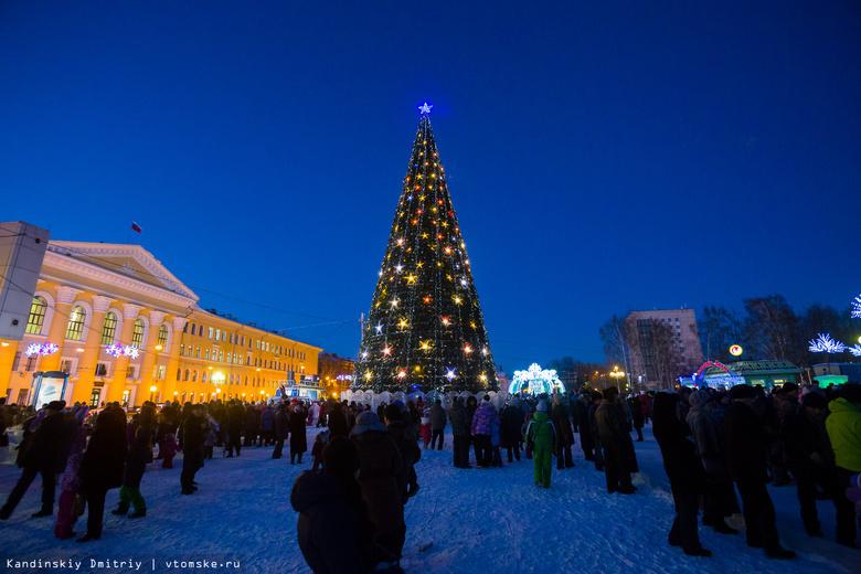 Дума Томска снова разрешила торговлю на Новособорной в рамках ярмарок