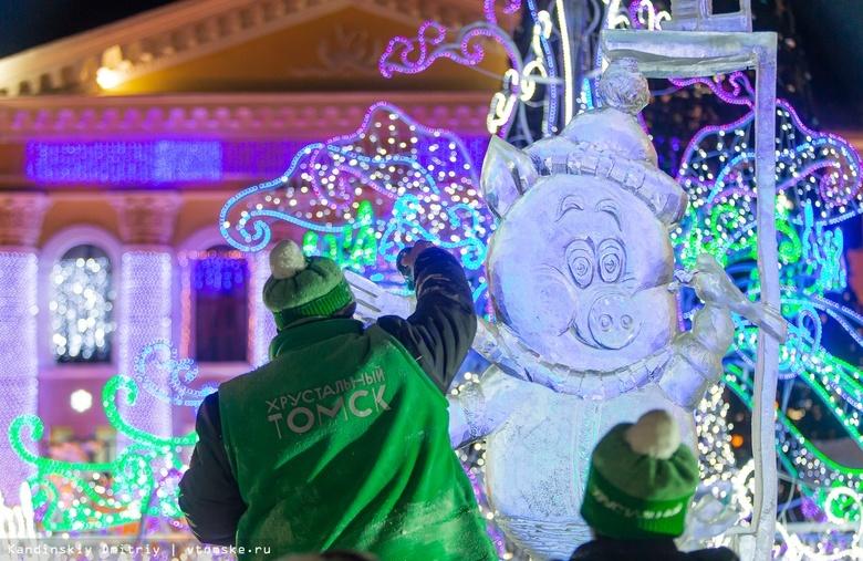Новогодние открытки изо льда: «Хрустальный Томск» стартовал с блицтурнира скульпторов