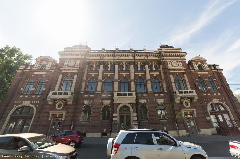 Первый этап реконструкции томского Дома офицеров завершен