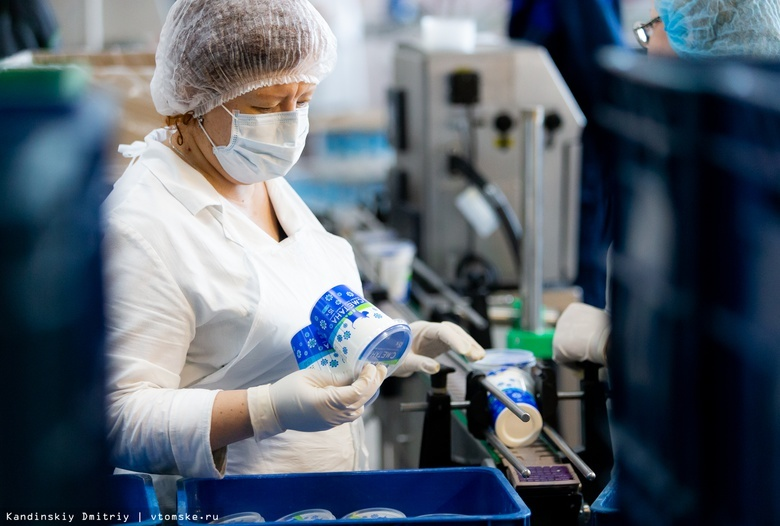 «Деревенское молочко» больше не будет поставлять продукцию в магазины сети «Ярче!»