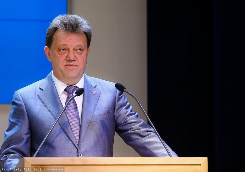 Кляйн выступит с отчетом о работе администрации Томска за 2018г