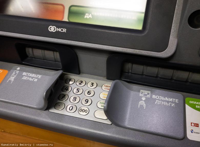 Банк Российской Федерации зафиксировал рост количества активных платежных карт