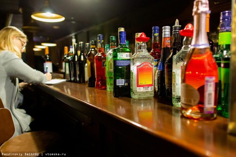 Нелегальный алкоголь нашли в 2 томских барах