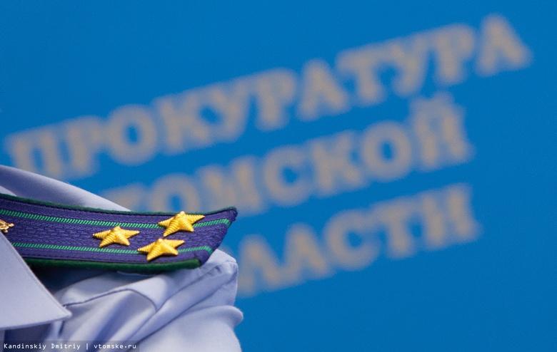 Прокуратура проверит факты двойных платежей за вывоз мусора в Томской области