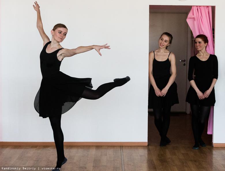 С пеленок в пуанты: как в Томске можно стать балериной