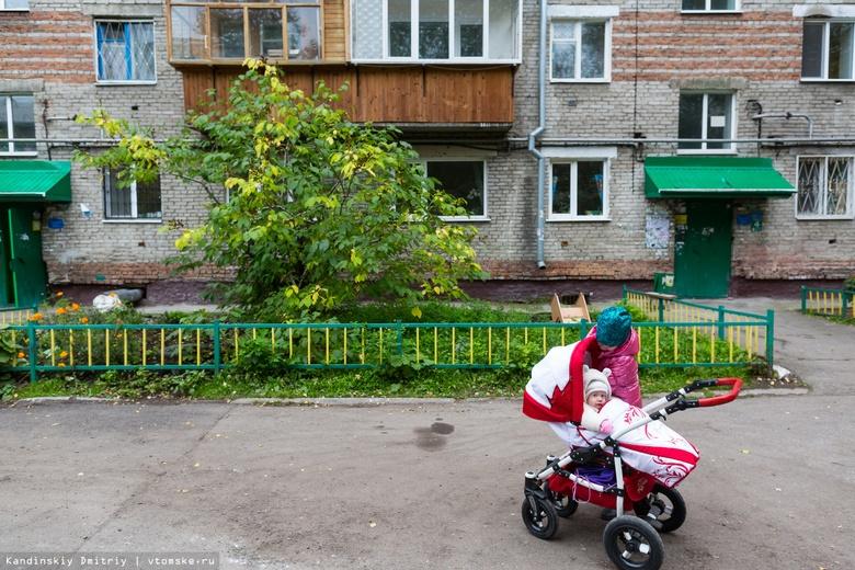 Порядка 150 тыс томских семей получат выплаты на детей в 5 и 10 тыс руб