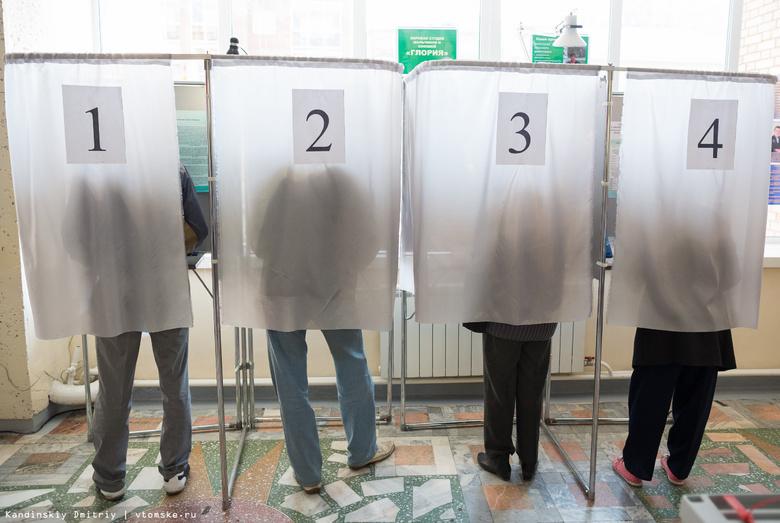 На избирательных участках Томской области к выборам президента РФ появится видеонаблюдение