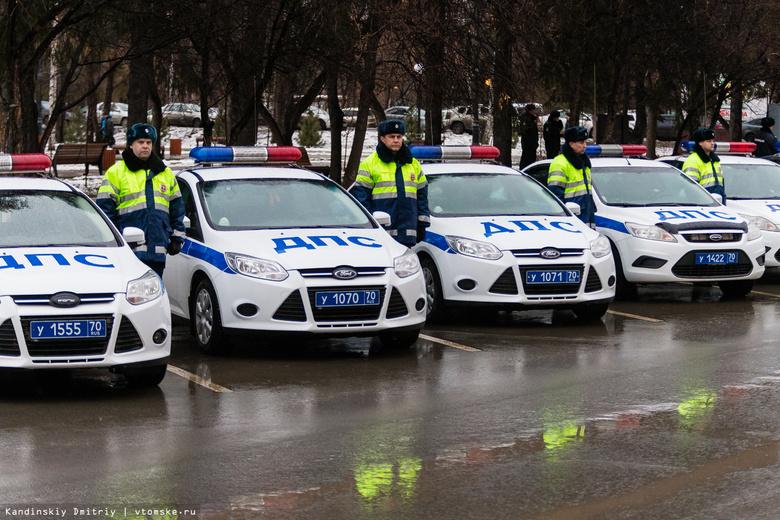 Жвачкин и Кляйн поучаствовали в праздничном смотре сил и средств полиции
