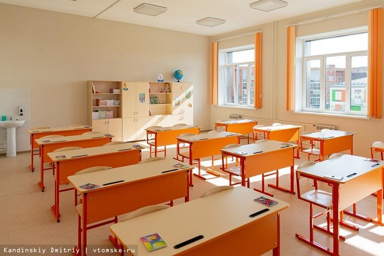 Антинаркотическое тестирование проведут в школах Томской области