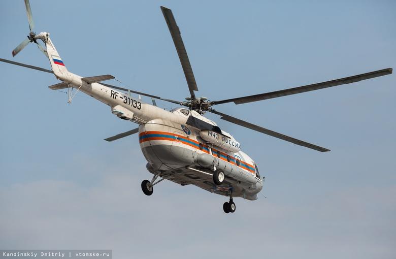 Три вертолета ищут пропавший пассажирский самолет в Томской области