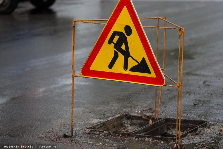 Улицу Новосибирскую в Томске полностью перекроют более чем на сутки