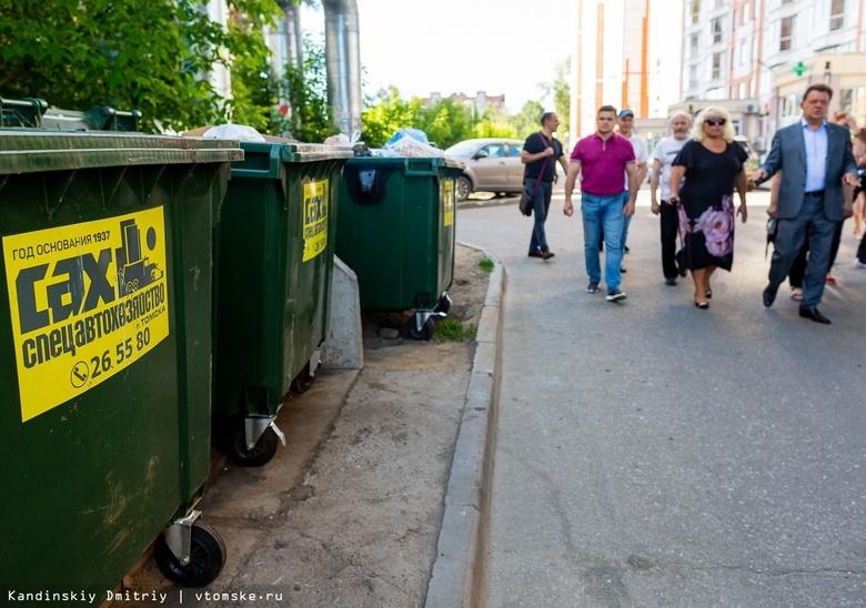 Мэрия Томска объявила повторные аукционы на поставку 813 мусорных баков