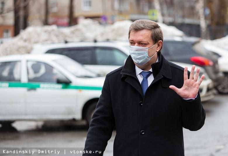 Суд начал рассмотрение дела мэра Томска. Кляйн участвует в процессе